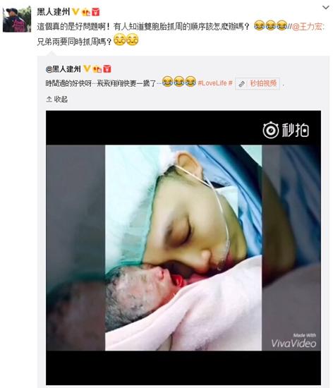 [明星爆料]陈建州爱子将满1岁 王力宏:兄弟两要同时抓周吗