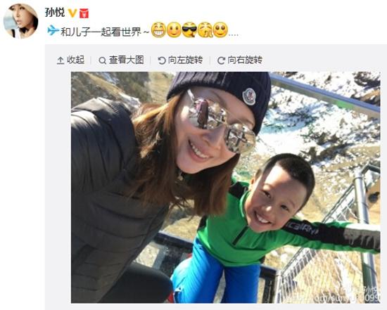 [明星爆料]孙悦盼与爱子看世界 晒滑雪照儿子帅酷(图)