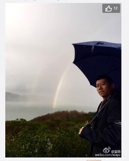 [明星爆料]夏雨拍戏遇呆萌小田鼠 一天见三次彩虹(组图)