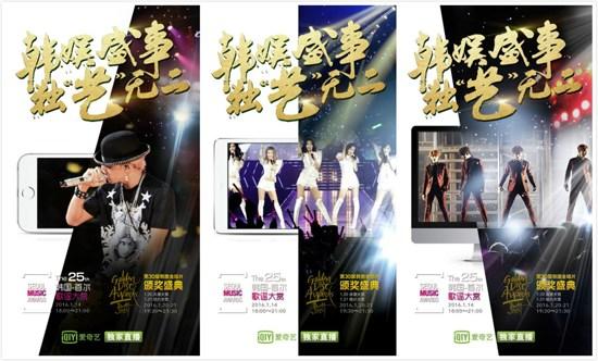 """[明星爆料]金唱片""""全球最佳男艺人""""票选 BIGBANG领先"""