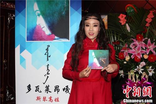 [明星爆料]歌手斯琴高娃发首张专辑 春节欲发红包感谢大家