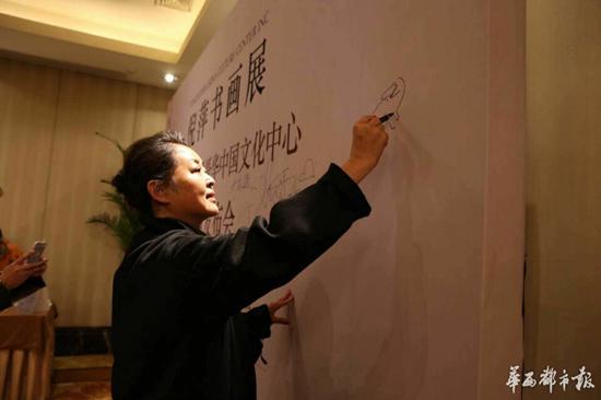 [明星爆料]倪萍将赴加拿大办画展 画价超多位专业画家(图)