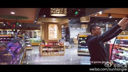 [热点新闻]孙红雷逛超市自拍:不能买回去吃很痛苦(图)
