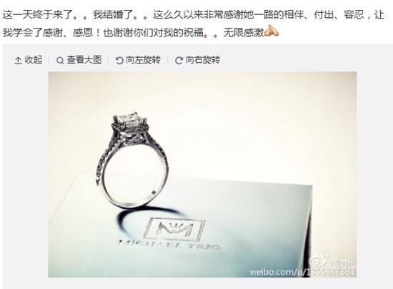 [明星爆料]歌手阿杜宣布结婚喜讯:感谢她一路的相伴(图)