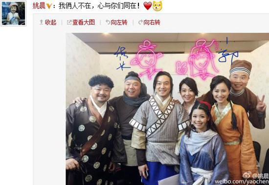 [热点新闻]《武林外传》主演重聚 网友:好久不见你在哪里(图)