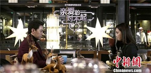 [热点新闻]《亲爱的,对不起》热拍 李宥利朱镇模敬业获赞
