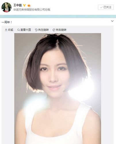 [热点新闻]姚贝娜病逝一周年 王中磊晒照寄哀思(图)