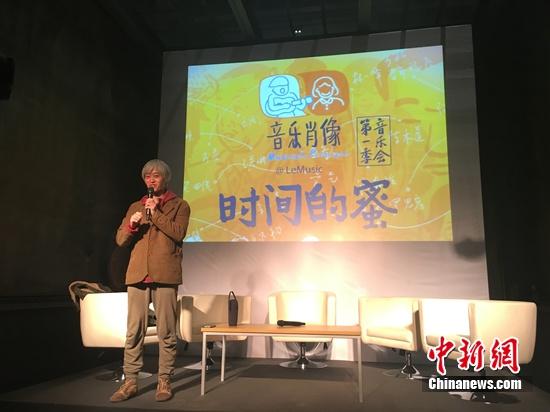 """[热点新闻]歌手小河称与周云蓬、万晓利合作""""火花""""多:排练都是考验"""