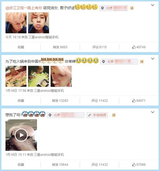 [热点新闻]Super Junior金希澈误开定位功能 行踪直接曝光