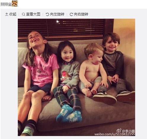 李小鹏爱女与小伙伴坐沙发上合影画面温馨(图)