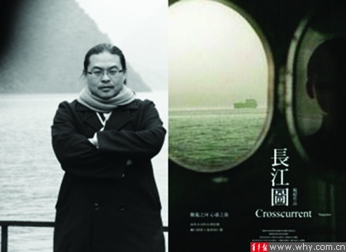 [热点新闻]第66届柏林电影节将举行 《长江图》成华语独苗