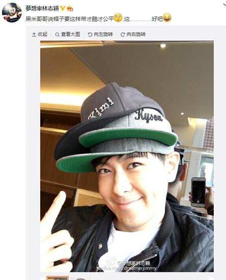林志颖头戴三顶帽子分别印有三个儿子名字(图)