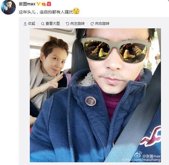 张晋称自拍遭爱妻蔡少芬打扰网友:明明是秀恩爱