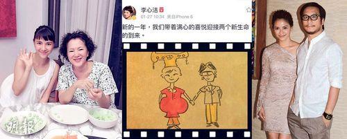 [热点新闻]李心洁怀双胞胎预产期5月 老公停工陪伴(图)