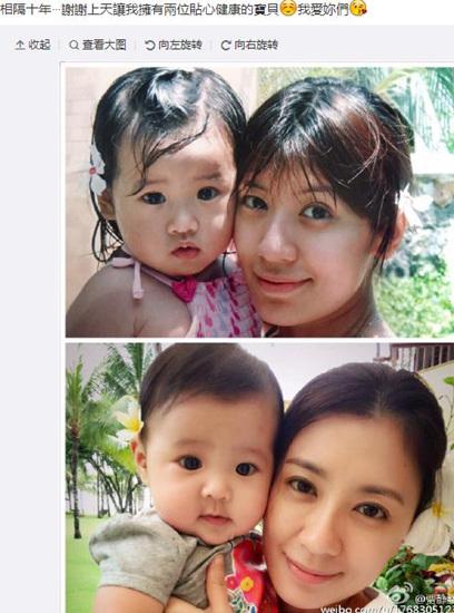[热点新闻]两女儿幼年长相神似 贾静雯:贴心健康的宝贝(图)