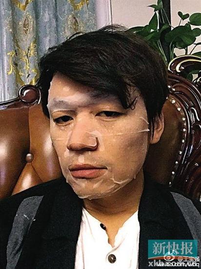 王宝强敷面膜欲靠颜值吃饭网友调侃:你逗我(图)