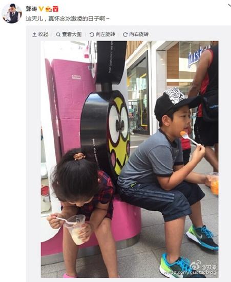 [热点新闻]郭涛一对儿女街头吃冰淇淋 石头舔勺子妹妹低头(图)