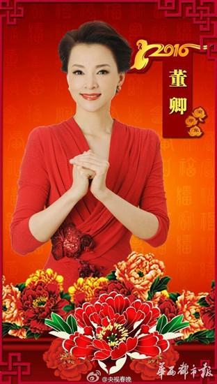 [热点新闻]董卿谈央视春晚:观众嘴上吐槽,却有爱你的心(图)