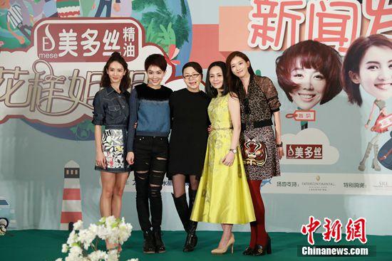 姜妍、金晨加盟《花姐2》以往性感照曝光(图)