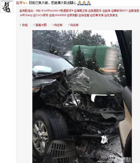 [热点新闻]赵传遭遇车祸 现场曝光 回应:已无大碍(图)
