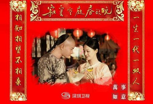 """[热点新闻]《寂寞空庭》卫视热播 刘恺威被\""""虐\""""曾怀疑演技"""