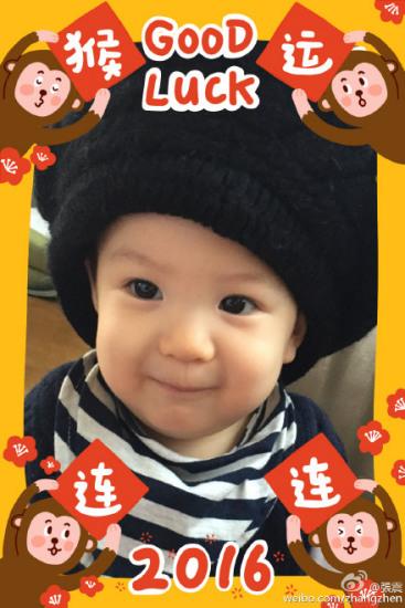 [热点新闻]张震爱女小源宝甜美出镜 网友:基因太重要!