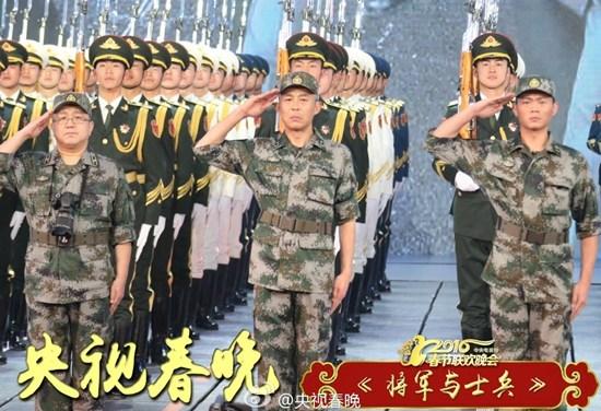 [热点新闻]猴年央视春晚公布节目收视率 将军与士兵居首