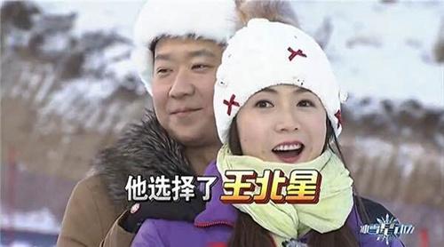 [热点新闻]《冰雪星动力》将迎情人节特辑 明星组甜蜜CP(图)