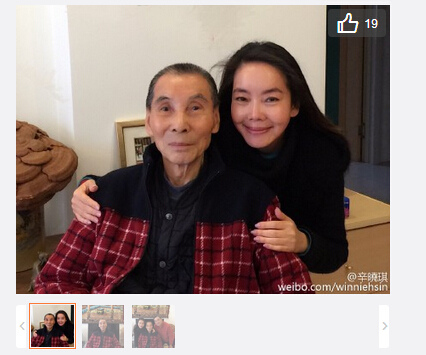 [热点新闻]辛晓琪父亲辞世 冬至日曾为父庆祝95岁生日