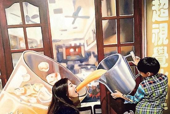 """[热点新闻]李嘉欣与儿子玩3D画 被""""喂""""奶茶(图)"""