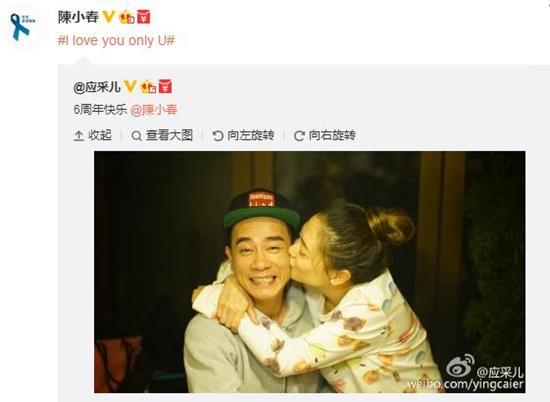 [热点新闻]应采儿晒合影庆祝结婚6周年 陈小春:I love you