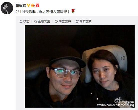 张智霖情人节秀恩爱晒与袁咏仪看戏合影(图)