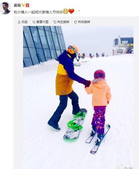 [热点新闻]夏雨全副武装带女儿滑雪 伸手领孩子父爱满满(图)