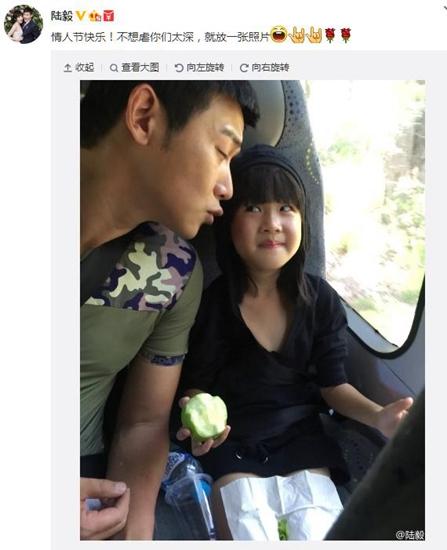 陆毅噘嘴欲亲吻遭女儿嫌弃贝儿坐一旁翻白眼(图)