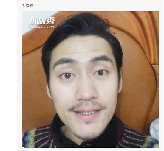[热点新闻]张歆艺与袁弘模仿热门段子 表情夸张配合默契(图)