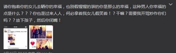 章子怡与继女相聚汪峰旧爱:何必拿我女儿假笑着