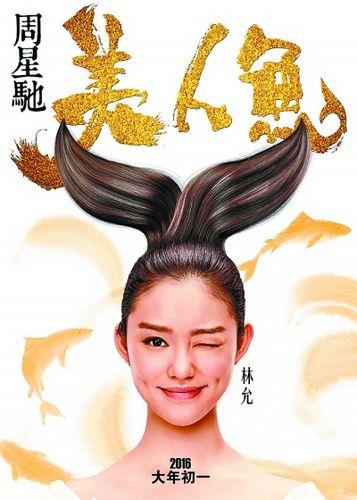[热点新闻]冯绍峰林允被传相恋 女方:勇敢善良会得到幸福
