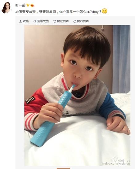 [热点新闻]叶一茜晒爱子呆萌刷牙照 网友:帅气像森碟(图)