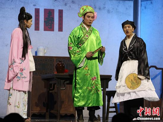 """[热点新闻]《喜剧人2》淘汰赛将开始 小沈阳""""抽奖择婿"""""""