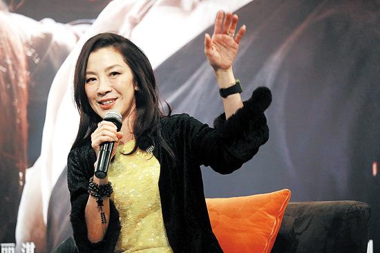[热点新闻]杨紫琼谈婚讯:他每一次问我,我都会认真考虑(图)
