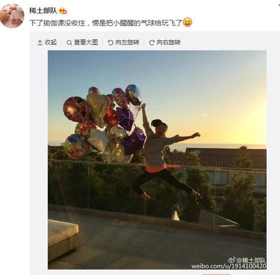 章子怡下瑜伽课舒展身姿玩心大起放飞爱女气球(图)