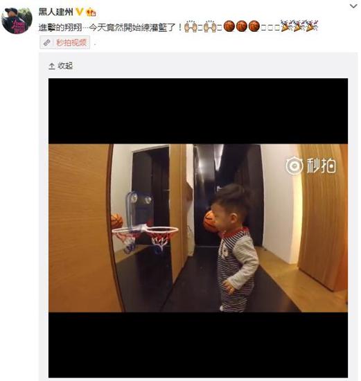 [热点新闻]陈建州小儿子学投篮 翔翔单手抓球模样呆萌(图)