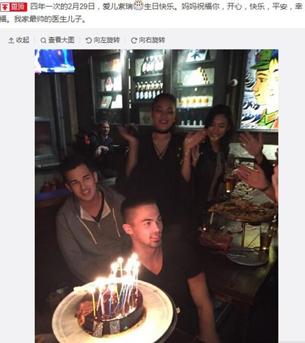 [热点新闻]4年一次的生日! 韦唯给儿子庆生:快乐平安(图)