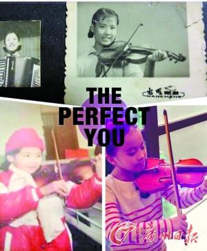 刘涛晒一家人拉小提琴旧照三代人被赞基因好(图)
