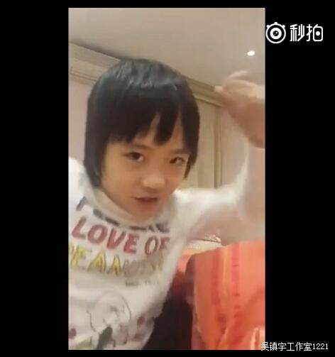 吴镇宇卡通变爱子小王子费曼张牙舞爪(图表情包表情图片可爱图片