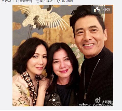 [热点新闻]刘嘉玲晒与钟楚红、周润发合影(图)