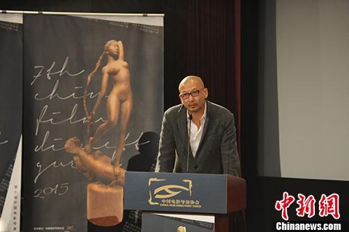 [热点新闻]中国电影导演协会表彰大会入围作品公布 管虎等拉票