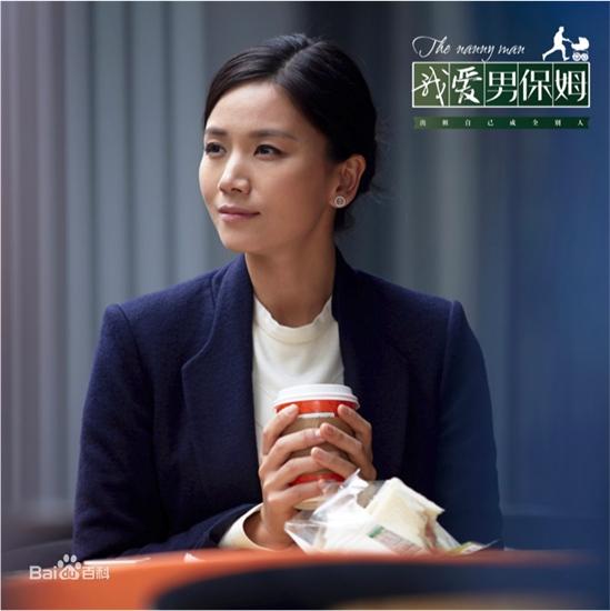 """[热点新闻]《我爱男保姆》将播 曹曦文变""""神经质""""母亲(图)"""