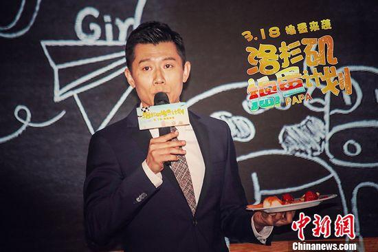 """[热点新闻]夏雨与吴大维变主厨烹制早餐 被夸""""是个特好的人"""""""