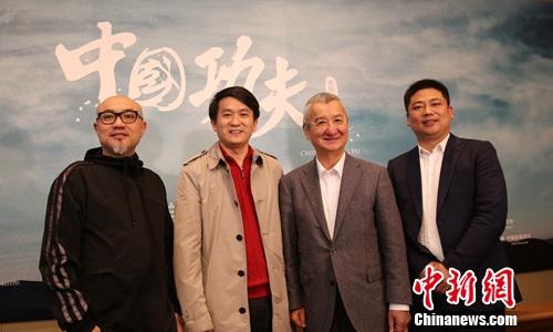 [热点新闻]《中国功夫》系列电影启动 国际团队精心操盘